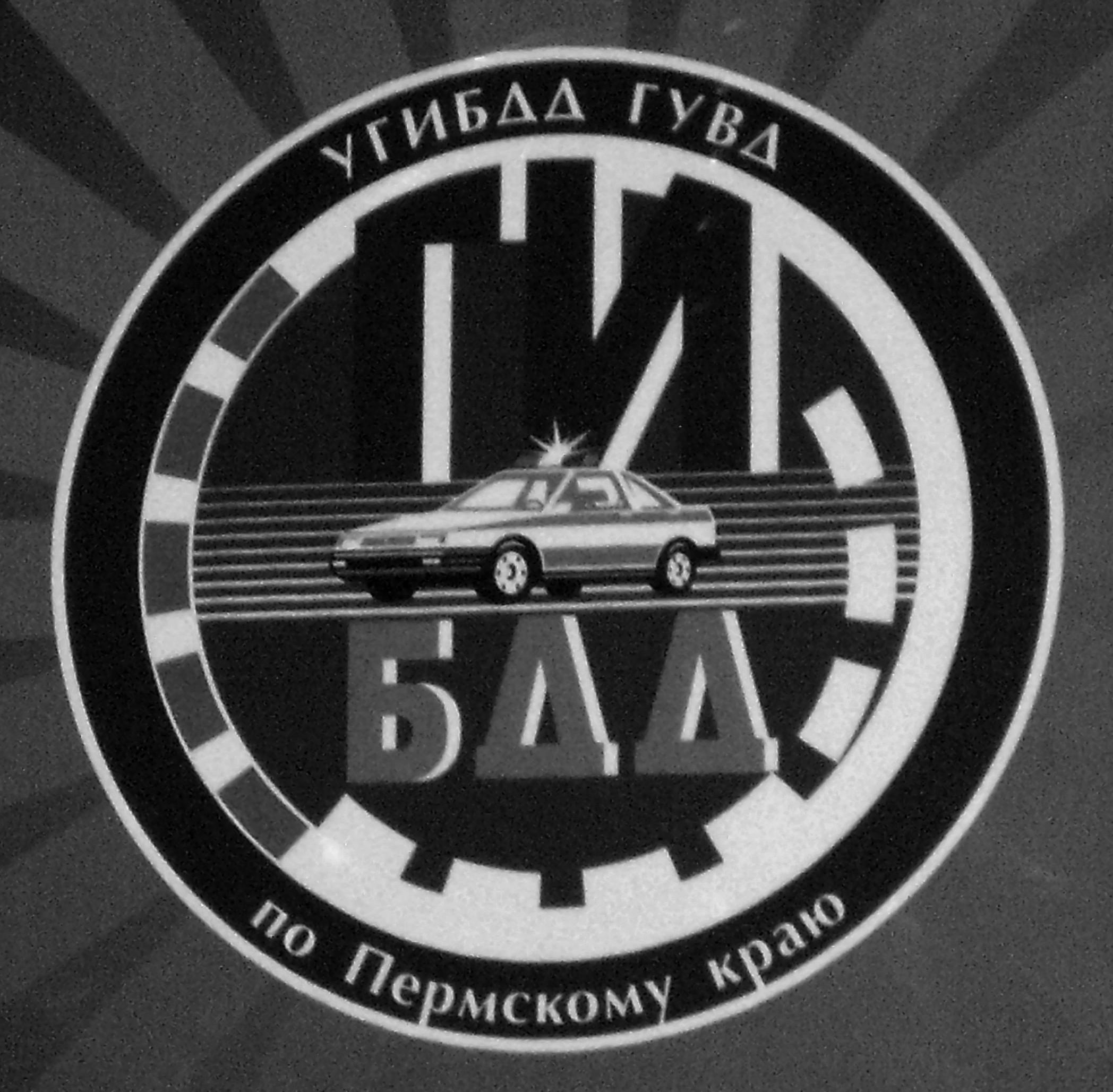 схема городка фестиваля белые ночи пермь 2014