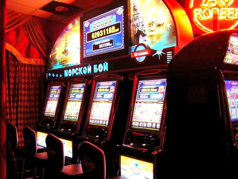 Игровые автоматы в городе соликамске играть бесплатно онлайн и без регистрации в игровые аппараты