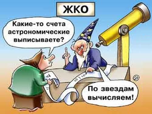 Россияне могут получить законный повод не платить за коммунальные услуги